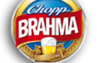 Thumb 1357680388 logo brahma